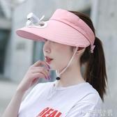 涼帽可充電帶風扇防曬帽子遮臉護脖行山帽罩面部遮陽面紗干活神器 雙12購物節