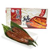洽通-蒲燒鰻魚禮盒(300gx2尾/盒)