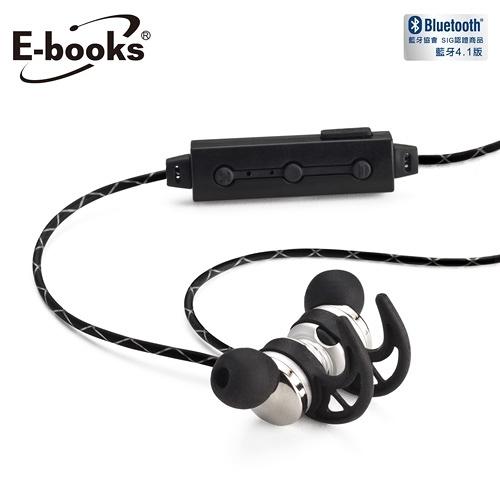 【南紡購物中心】E-books S80 藍牙4.1魚鰭耳翼磁吸式耳機
