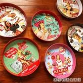 美式精致復古女郎系列超大圓盤果盤零食盤甜點托盤茶盤西餐咖啡盤 HM 雙十二全館免運