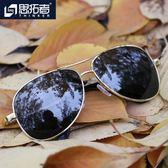 (中秋大放價)太陽眼鏡男士墨鏡偏光太陽鏡新款開車司機駕駛眼鏡潮人釣魚眼睛潮太陽眼鏡