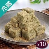 京都抹茶蕨餅180G/X10【愛買冷藏】