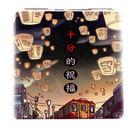 【收藏天地】台灣紀念品*雙面隨身鏡-十分...
