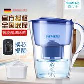 館長推薦☛凈水壺家用直飲凈水器廚房自來水過濾器
