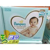 [促銷到3月22號] PAMPERS DIAPER幫寶適以及幫S號4-8公斤228片 日本境內版 _C156693