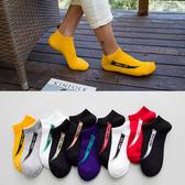 10雙夏季薄款透氣短襪運動純棉吸汗春秋淺口低筒潮襪子男