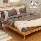 《40支紗》雙人加大床包兩用被套枕套四件式【棕色】光點系列 100%精梳棉 -麗塔LITA-