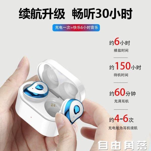 SE-6 藍牙耳機雙耳無線運動跑步隱形5.0超長待機藍牙入耳式HiFi音質  自由角落
