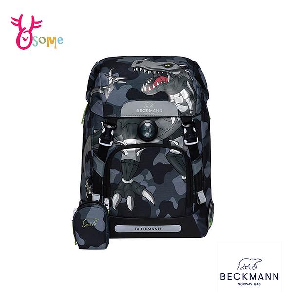 BECKMANN挪威護脊書包 兒童書包 男童背包 後背 減壓 矯正 機能 開學 出遊 22L-酷帥黑恐龍 BB025#黑色