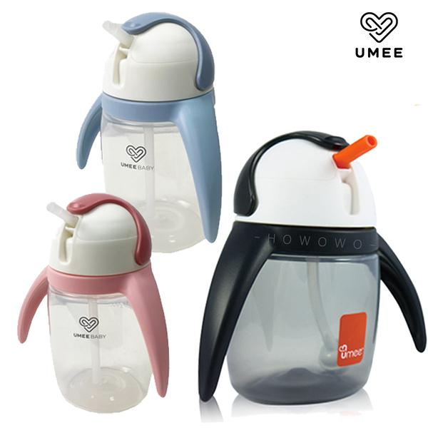 荷蘭 Umee 優酷企鵝雙握把吸管水杯 企鵝水杯 240ml/360ml 馬卡龍色 寶寶學習水杯 1995