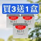(買3送1) 得麗 慈音梅妮六合一活力霜 50ml【媽媽藥妝】微微笑廣播網