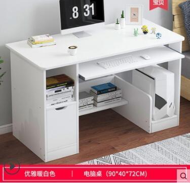 電腦台式桌一體書桌簡約學生寫字桌辦公桌家用北歐臥室轉角桌子 ATF 夏季狂歡