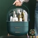 化妝品收納盒大容量防塵口紅護膚品梳妝臺整...