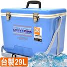 行動冰箱攜帶式冰桶釣魚冰桶保冰桶冰筒戶外用品台灣製造29L冰桶29公升冰桶便宜推薦哪裡買ptt
