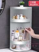 衛生間置物架 浴室免打孔收納架廁所落地三角架洗手臺旋轉墻角架【快速出貨】