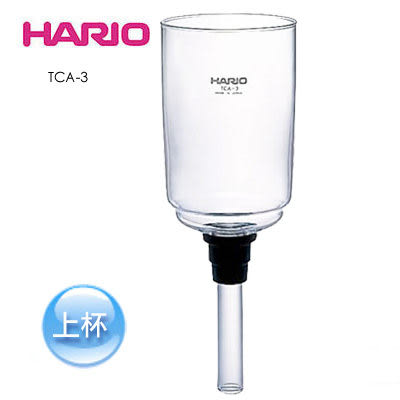 《HARIO》 虹吸式咖啡壺/TCA-3上杯