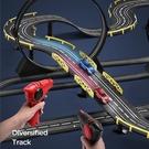 兒童汽車 兒童軌道賽車玩具電動5-7男孩6雙人跑道四驅超大路軌遙控汽車8-12【快速出貨八折鉅惠】