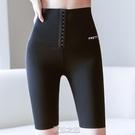 束腰收腹褲緊身五分褲女外穿夏季薄款高腰排扣提臀打底褲顯瘦黑色 快速出貨
