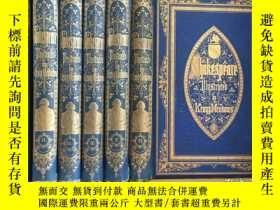 二手書博民逛書店The罕見Complete Works Of Shakespeare, Kenny Meadow 六冊全 三邊刷金