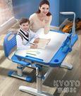 兒童寫字桌 兒童學習桌書桌家用桌子寫字作業課桌椅組合套裝男孩小學生可升降 京都3CYJT