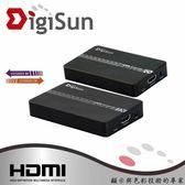 DigiSun EH620 HDMI over IP網路線訊號延長器+紅外線遙控傳輸(直線:120公尺)