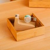 竹意方形收納盒-生活工場