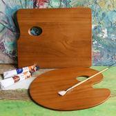 雙豐藝術調色板 木質調色板 『米菲良品』