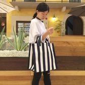 過年環保袋 韓版條紋帆布購物袋大容量女手提包包防水環保袋簡約學生包媽咪包 卡菲婭