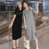 孕婦洋裝夏裝新款韓版寬鬆短袖t恤開叉中長款夏天孕婦裙子