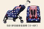 兒童安全座椅安全汽座便攜式可折疊【奇趣小屋】
