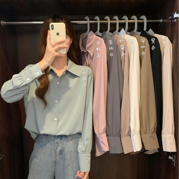 春季2021年新款韓版百搭休閑長袖法式襯衫設計感小眾上衣襯衣女裝
