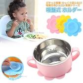 嬰幼兒童 學習碗 吸盤 雙面餐具防滑專用吸盤 -超值2入kiret