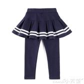 兒童褲裙女童加一體薄絨假兩件裙褲春秋冬季兒童女寶女孩褲裙帶裙打底褲 限時特惠