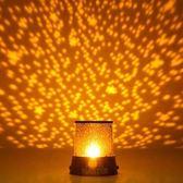星空投影燈 - 禮物夢幻投影燈星空燈 滿天星夜空燈兒童安睡燈創意浪漫