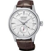【分期0利率】SEIKO 精工錶 動力儲存機械錶 40mm 4R57-00J0W 公司貨 SSA363J1