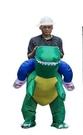 成人恐龍暴龍坐騎充氣服cos道具兒童表演服【聚寶屋】
