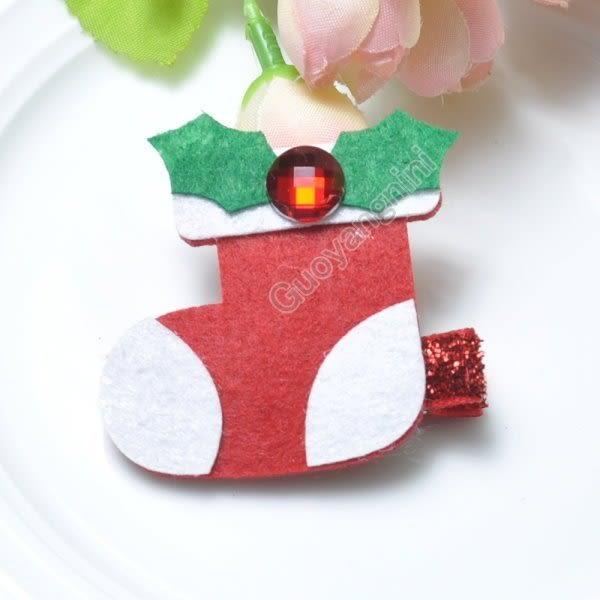 手工髮夾 聖誕節兒童髮飾 雙刀夾/寶寶髮夾/瀏海夾/邊夾-聖誕襪子-果漾妮妮【H7916】