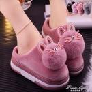 韓版可愛Ins卡通可愛貓咪拖鞋女冬室內居家用防滑毛絨厚底棉拖鞋 果果輕時尚