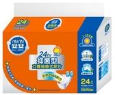 安安 立體抽換尿片 日用24片*6包/箱 #箱購優惠【躍獅】