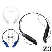 【長江】NAMO Z3運動型防汗頸掛藍牙耳機(藍芽4.0)黑色