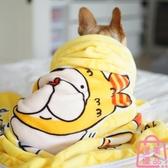 寵物毛毯法蘭絨小狗毯子深度睡眠毯加厚小被子犬睡毯【匯美優品】