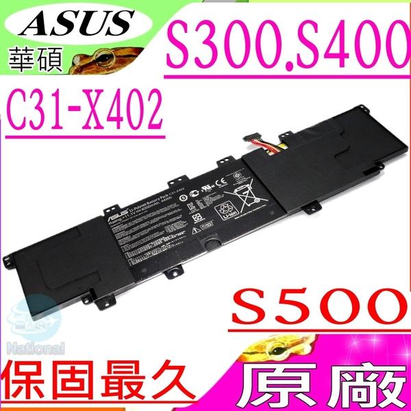 ASUS C31-X402 電池(原廠)-華碩 S400CA-CA012H,S400CA-CA020H,S400CA-CA022H,S400CA-CA101H,X40PW91,V300C,V400C