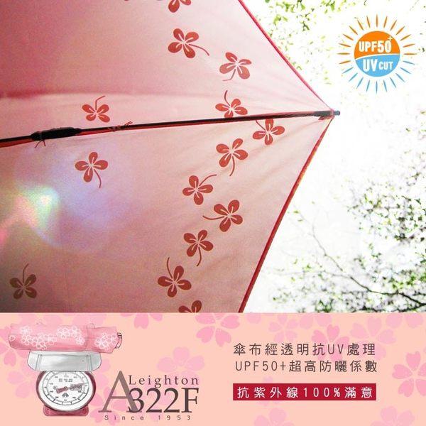 雨傘 陽傘 ☆萊登傘☆ 108克超輕傘 抗UV 易攜 超輕三折傘 碳纖維 日式傘型  Leighton (櫻花粉紅)