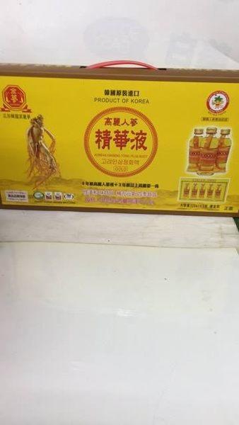 金篸 高麗人篸精華液 120ml*5瓶(盒)/5盒~每瓶含6年根人篸液及3年根株