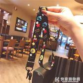 手機掛繩芝麻街卡通可愛黑色掛脖繩寬帶可拆卸不勒脖個性女款通用 快意購物網