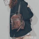 後背包雙肩包女新款韓版休閒百搭復古小書包...