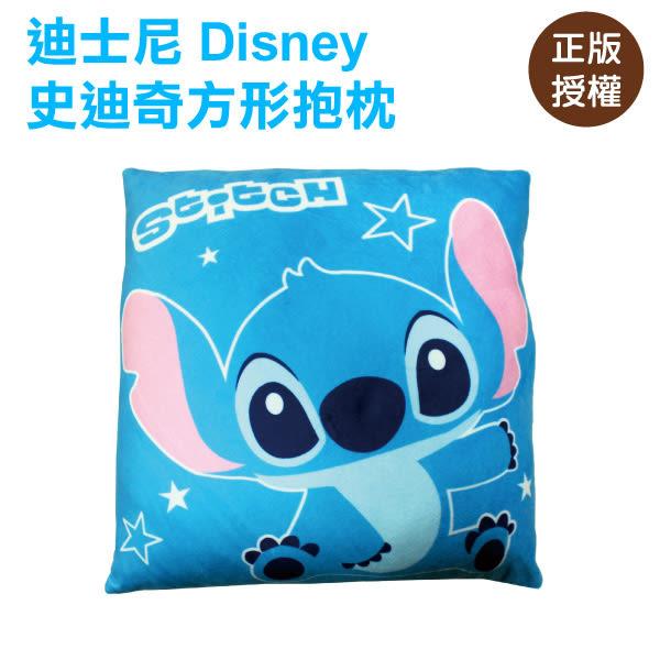 迪士尼正版 史迪奇方型抱枕/靠枕/午睡枕/腰枕/LAIBAO蕾寶生活廣場 藍