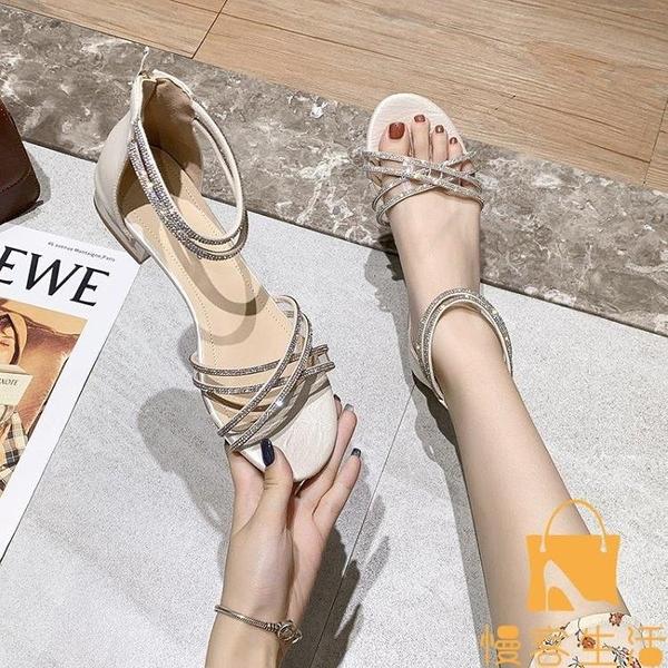 水鉆涼鞋女夏季平底粗跟韓版百搭仙女風羅馬鞋【慢客生活】