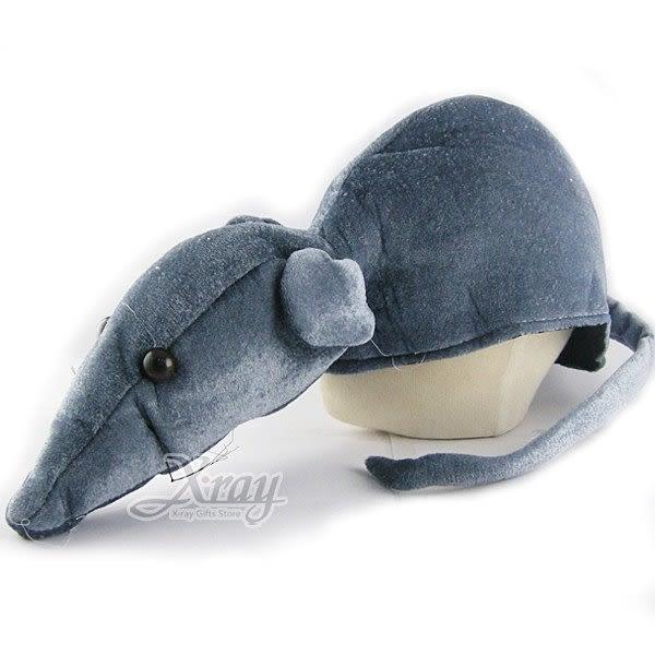節慶王【W010020】老鼠動物帽,動物造型帽/魔術表演/園遊會/頭飾/慶生/尾牙/道具/派對用品