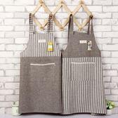 圍裙 日式拼接條紋背帶布藝簡約棉麻廚房防油咖啡店工作服店服文藝圍裙 曼慕衣櫃